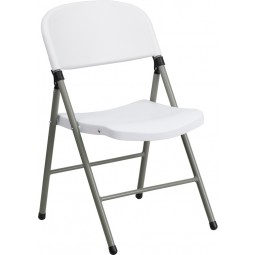 Signature Series 330 lb. Capacity Plastic Folding Chair with Gray Frame - White