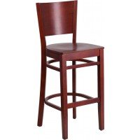 Lacey Series Solid Back Mahogany Wooden Restaurant Barstool - 3 Seat Options