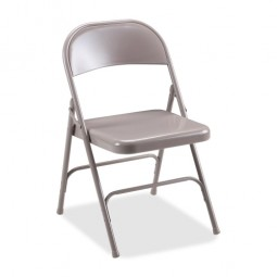 "Lorell Folding Chairs, Steel Seat, 19⅜"" x 18¼"" x 29⅝"", 4/Carton, Beige"