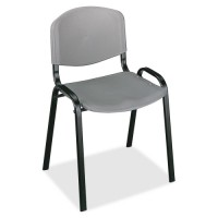 Safco Stack Chair - 2 Colors - Purchase in quantities of 4